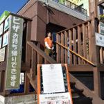 北海道・石狩市「注文をまちがえる料理店」開店までのプロセス