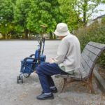 介護ニュースヘッドライン(平成30年11月28日)