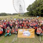 体験会に約60人参加、 「認知症予防にボランティアを通した社会参加」意識高まる  第7回 ライフリー『ソーシャル・ウォーキング(R)』を東京で開催 (2018年11月 於 葛西臨海公園・葛西海浜公園)