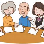 社会福祉士の活躍の場はオールラウンド「社会福祉士会入会のメリット」