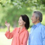 介護ニュースヘッドライン(平成31年1月7日)