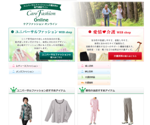 carefashion-3.png