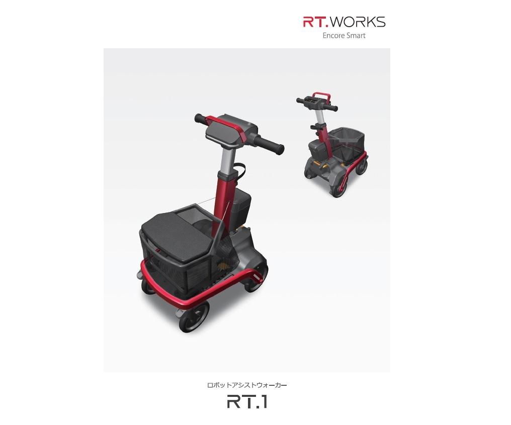 RT1横長.jpg