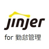 jinjer勤怠2.png